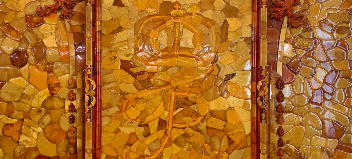 Янтарная комната с флорентийской мозаикой