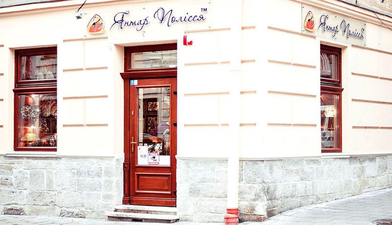 5833e0e58f8830 До мережі наших магазинів приєднався ще один. Відкриття нового магазину в  місті Львів дасть можливість львів'янам, ...