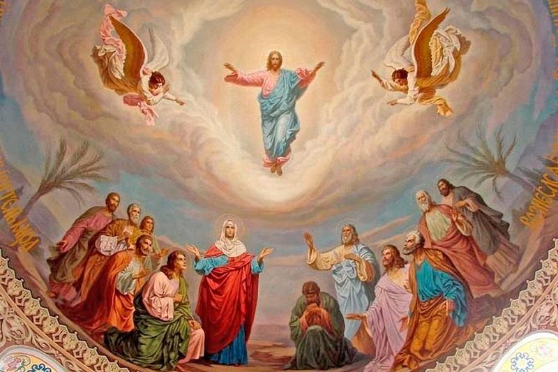 Вознесіння Господнє: історія свята