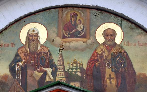 В чем помогает икона «Споручница грешных»?