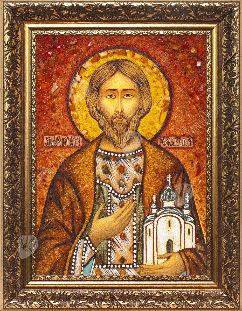 Icon of patron saints II-120