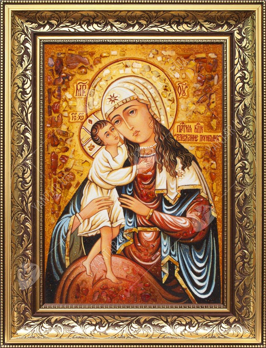 Orthodox icon І-48
