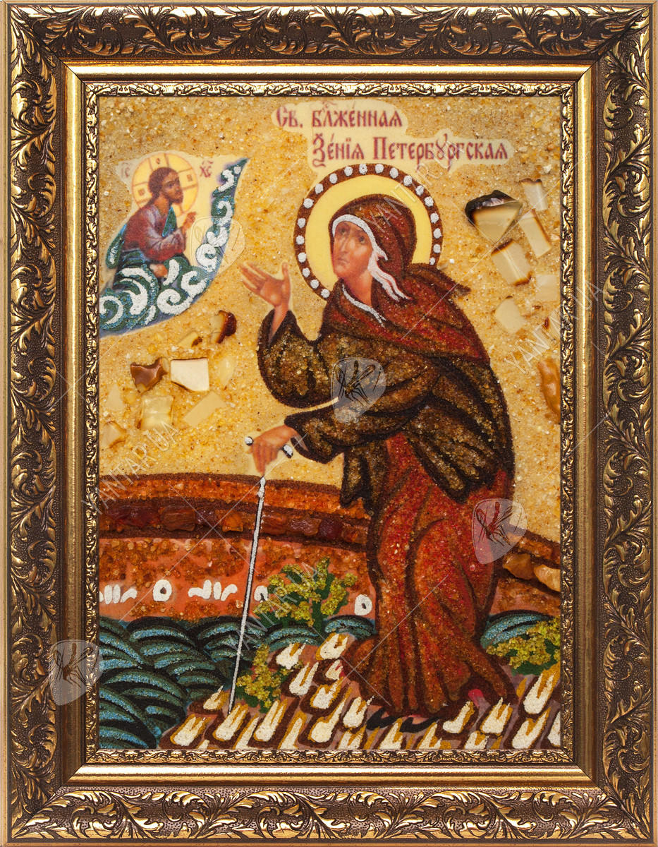 Icon of patron saints IІ-72