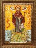 Икона Божией Матери «Игумения Святой Горы Афонской»