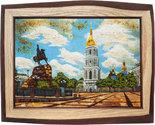 Панно «Софиевская площадь в Киеве»