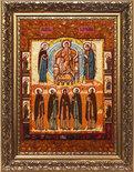 Икона «Молитва Задержания»