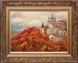 Панно «Осенний Киев»