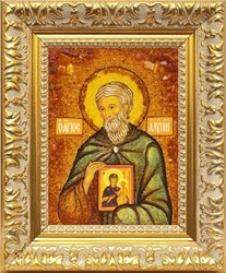 Icon of patron saints ІІ-106