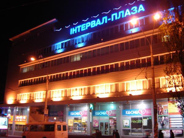 "143/2 Bolshaya Vasilkovskaya str., shopping center ""Interval Plaza"""