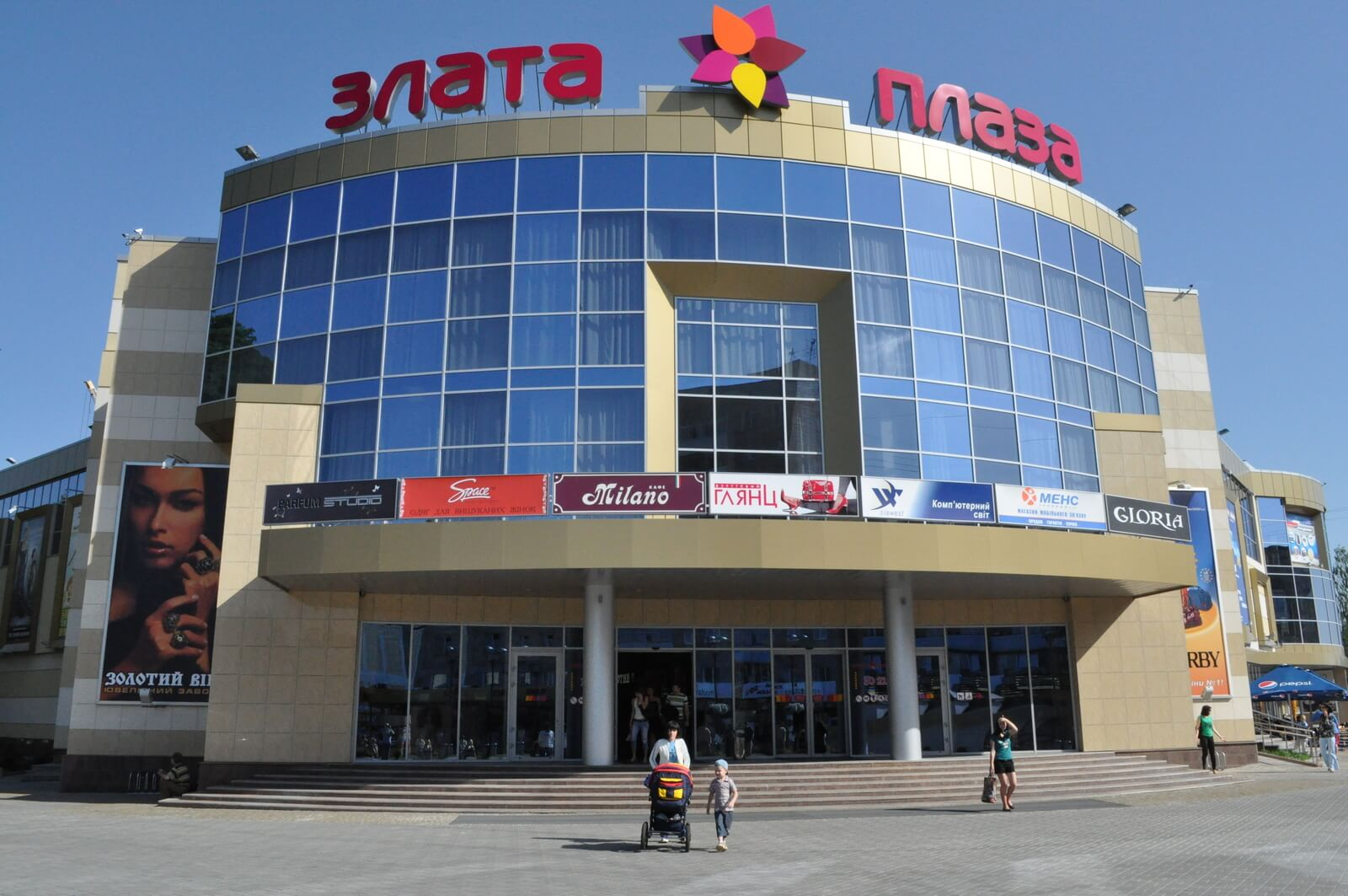 "1 Korolenka str., shopping center ""Zlata plaza"""